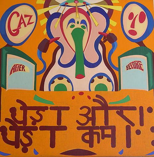 Mr masterpiece gaz a#1F03B3