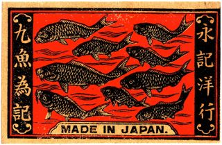 matcbox label. japan, fish