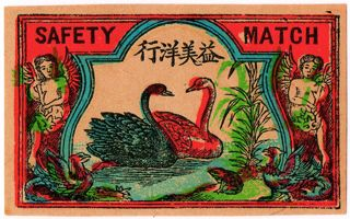 Safety match, swan, cupid. japan