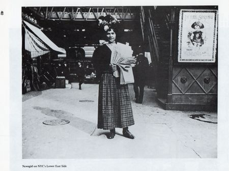 Alice Austen, newsgirl on NYC's lower east side from DYKE  A Quarterly no 3 p 40