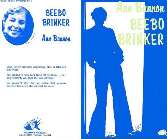 Beebo Brinker Naiad